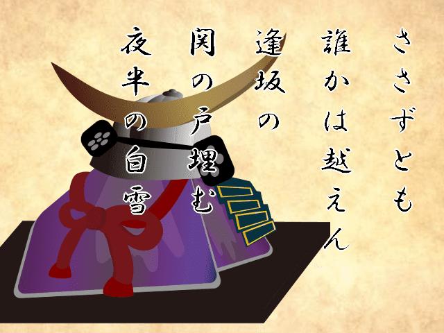 伊達政宗は漢詩・和歌・能にも頭抜けていた!?文化人としての政宗 ...